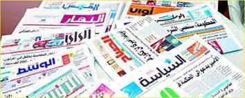 وسائل الإعلام والتحول الديمقراطى فى الدول العربية إشكالية الدور .. وآليات  التعزيز